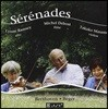 Michel Debost 베토벤 / 레거 : 세레나데 [플루트 연주집] (Beethoven / Reger: Serenades)