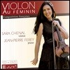 Sara Chenal 프랑스 여성작곡가 소품 모음집 [바이올린 연주] (Violon Au Feminin - Compositrices francaises)
