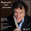 Jean-Louis Beaumadier 19-20세기 유명 플루트 작품집 [피콜로 연주집] (Paganini del piccolo)