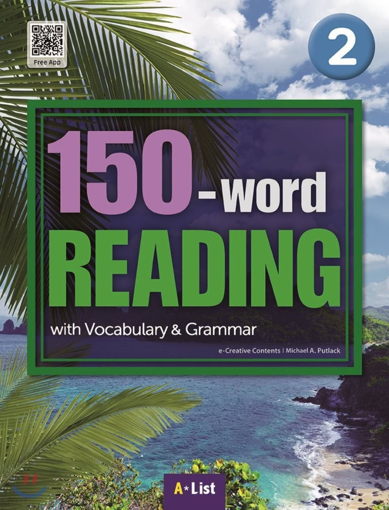150-word READING 2