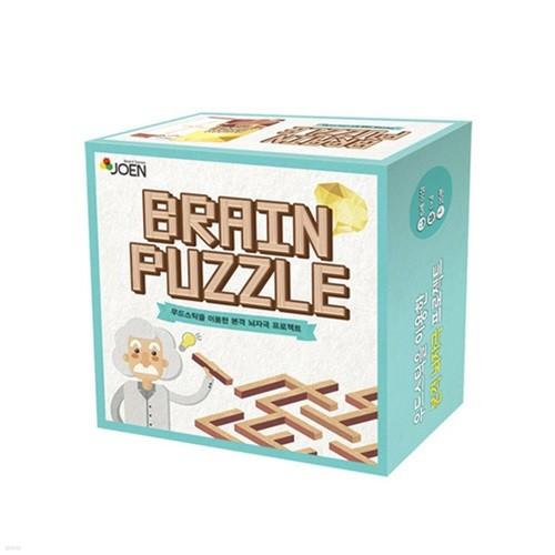 두뇌발달 성냥개비 퍼즐 브레인 퍼즐
