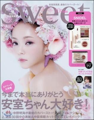 (예약도서)Sweet(スウィ-ト) 2018年10月號