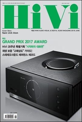 하이비 (HiVi) 2018년 5/6월호
