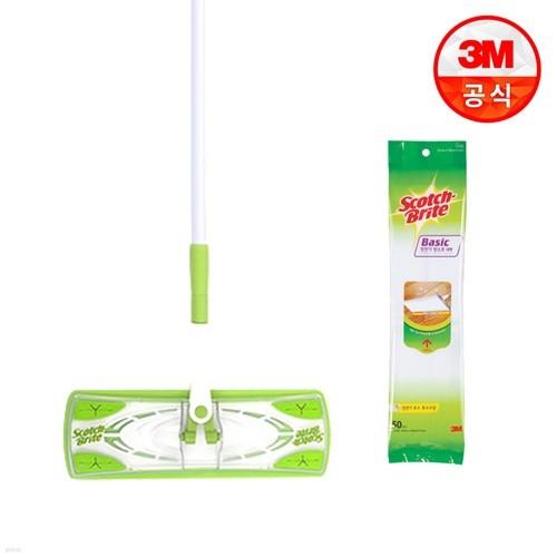 3M 대형 막대걸레 + 베이직 정전기 50매