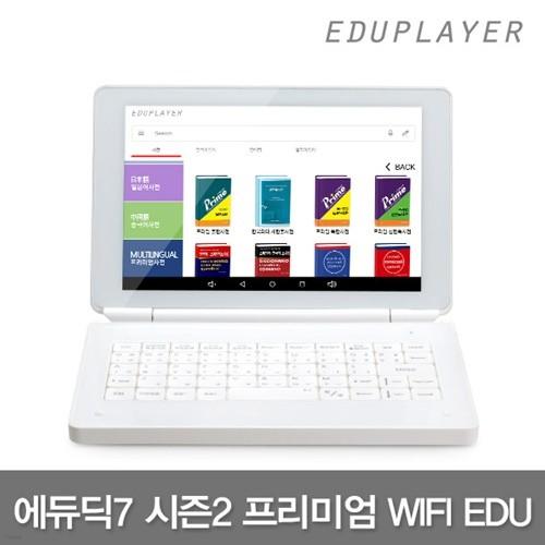 에듀딕7 시즌2 프리미엄 WIFI EDU 32GB 전자사전/통합사전/필기인식/동아 프라임 전자사전/nPlayer 기본탑재/구간반복 배송재생지원/이북 세로모드지원