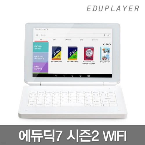 에듀딕7 시즌2 WIFI 32GB 전자사전/통합사전/필기인식/동아 프라임 전자사전/nPlayer 기본탑재/구간반복 배송재생지원/이북 세로모드지원
