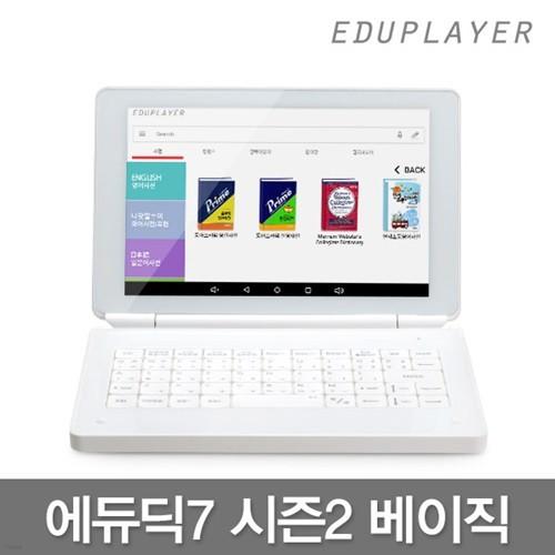 에듀딕7 시즌2 베이직 32GB 전자사전/통합사전/필기인식/동아 프라임 전자사전/nPlayer 기본탑재/구간반복 배송재생지원/이북 세로모드지원