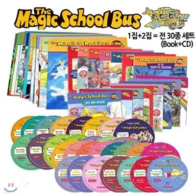 [과학리더스북] 신기한 스쿨버스 The Magic School Bus TV SHOW Book 1집+2집 30종 세트 (본책30권+CD30장)
