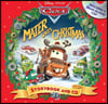 Disney*pixar Cars : Mater Saves Christmas (Book & CD)