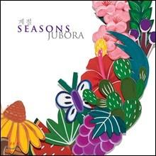 주보라 - 계절: Seasons [25현 가야금 연주와 노래]