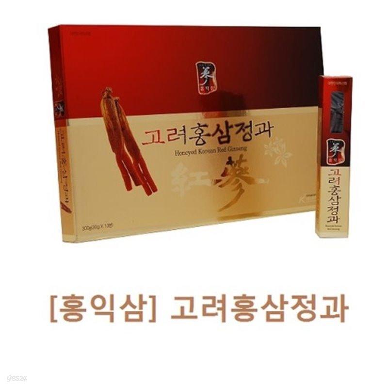 [홍익삼] 고려홍삼 정과 30g x10P (쇼핑백포함)
