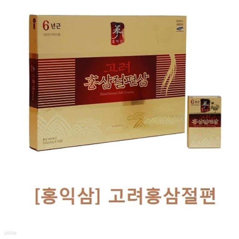 [홍익삼] 고려홍삼 절편 20g x10P (쇼핑백포함)