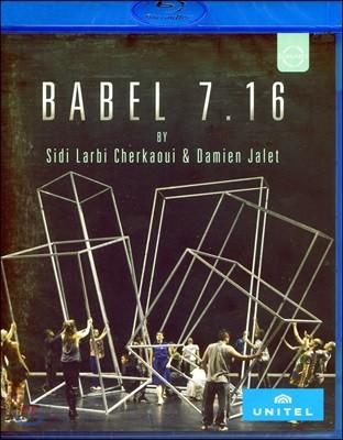 Kazunari Abe / Patrizia Bovi 바벨탑 7.16 (Babel 7.16)