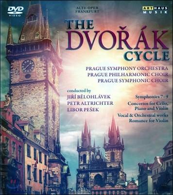 드보르작 사이클 전집 (The Dvorak Cycle Vol.1-6)