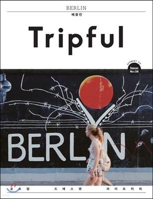Tripful 트립풀 Issue No.8 베를린