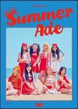 다이아 (Dia) - 미니앨범 4집 : Summer Ade