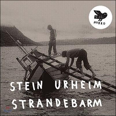 Stein Urheim - Strandebarm [LP]
