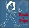Rock & Pops Hi-Res CD Sampler 이것이 고해상도 CD다! 팝과 록으로 듣는 비교체험 샘플러