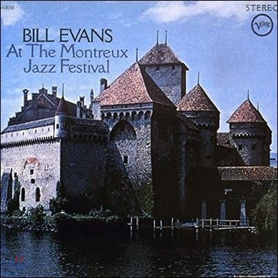 Bill Evans (빌 에반스) - At The Montreux Jazz Festival 1968년 6월 몽트뢰 재즈 페스티벌 라이브 실황