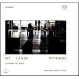 유희승 - 바이올린 독주 소품집 (Melange Viennois)