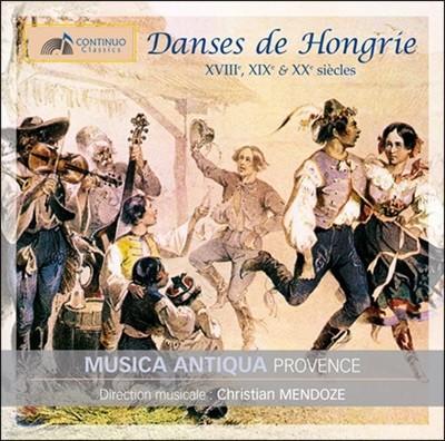 Musica Antiqua Provence 18-20세기 헝가리 작품집 (Danses de Hongrie)