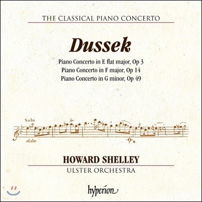 고전주의 피아노 협주곡 5집 - 두세크 (The Classical Piano Concerto Vol.5 - Dussek) Howard Shelley