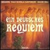 David Hill / Yale Schola Cantorum 브람스: 독일 레퀴엠 [챔버 앙상블 버전] (Brahms: Ein Deutsches Requiem, Op.45)