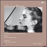 Johanna Martzy 바르톡: 랩소디 1번 / 모차르트: 바이올린 소나타 32번 / 슈베르트: 듀오 [2LP]