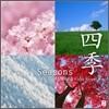Jia Peng Fang (가붕방) - Seasons