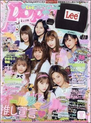 (예약도서)Popteen(ポップティ-ン) 2018年11月號