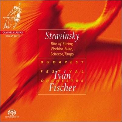 Ivan Fischer 스트라빈스키: 봄의 제전, 불새 (Stravinsky: The Rite of Spring, Firebird Suite) 이반 피셔