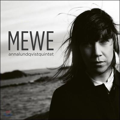 Anna Lundqvist Quintet (안나 룬드크비스트 퀸텟) - Mewe [LP]