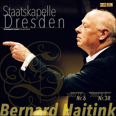 Bernard Haitink 브루크너: 교향곡 6번 / 모차르트: 교향곡 38번 (Bruckner: Symphony No. 6 / Mozart: Symphony No. 38) 베르나르트 하이팅크, 드레스덴 슈타츠카펠레 [2 LP]