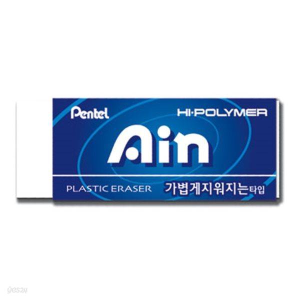 [펜텔] 1000아인지우개/ZEAH10(1박스30개입)