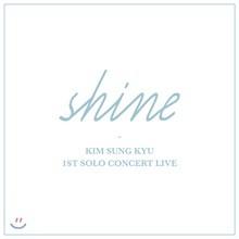 김성규 - 첫번째 솔로 콘서트 라이브 앨범 : Shine