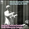 Wilhelm Furtwangler 슈만: 교향곡 4번 / 브람스: 교향곡 3번 (Shumann: Symphony No. 4 / Brahms: Symphony No. 3) 빌헬름 푸르트뱅글러, 베를린 필하모닉 오케스트라