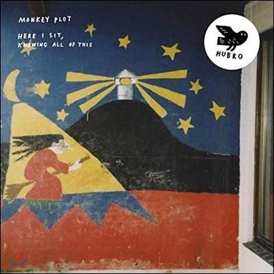 Monkey Plot (몽키 플롯) - Here I Sit [LP]