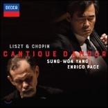 양성원 / Enrico Pace 사랑의 찬가 - 리스트 / 쇼팽 첼로 작품집 (Cantique D'amour)