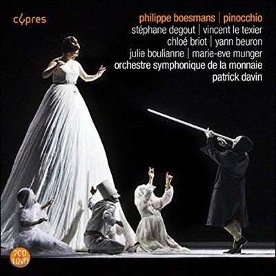 Stephane Degout  / Patrick Davin 필립 부스만스: 오페라 '피노키오' (Philippe Boesmans: Pinocchio)