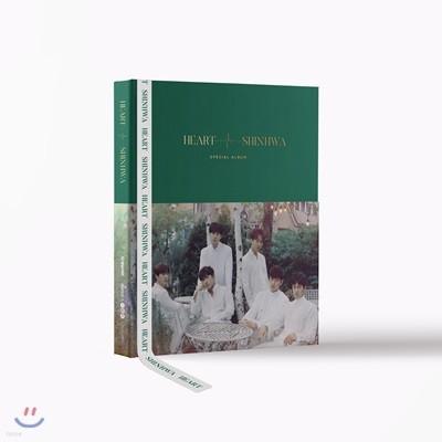 신화 (Shinhwa) - Shinhwa Twenty Special Album : Heart