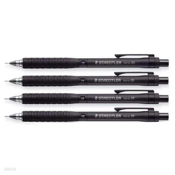 스테들러 925 15 샤프 Mechanical pencil 925 15/0.3mm0.5mm0.7mm0.9mm선택