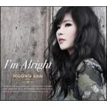 웅산 - I'm Alright