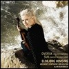 Eldbjorg Hemsing / Alan Buribayev 드보르작: 바이올린 협주곡 / 수크: 환상곡, 사랑의 노래 (Dvorak: Violin Concerto / Suk: Fantasy, Love Song)
