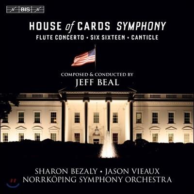 Sharon Bezaly / Jason Vieaux 제프 빌: 드라마 `하우스 오브 카드` 교향곡 (Jeff Beal: House of Cards Symphony)