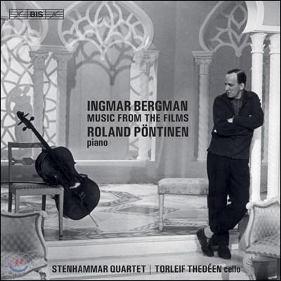 Roland Pontinen / Torleif Thedeen 잉마르 베리만 감독의 영화 음악 (Ingmar Bergman: Music From The Films)