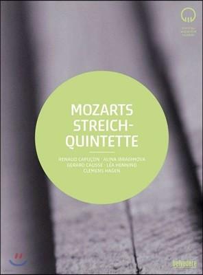 Renaud Capucon / Alina Ibragimova 모차르트: 현악 5중주 전곡집 (Mozart: String Quintets Nos.1-6) 르노 카퓌송, 알리나 이브라기모바