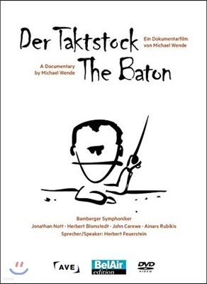 2010 말러 지휘콩쿠르 다큐멘터리 - 지휘봉 (The Baton - A Documentary By Michael Wende)