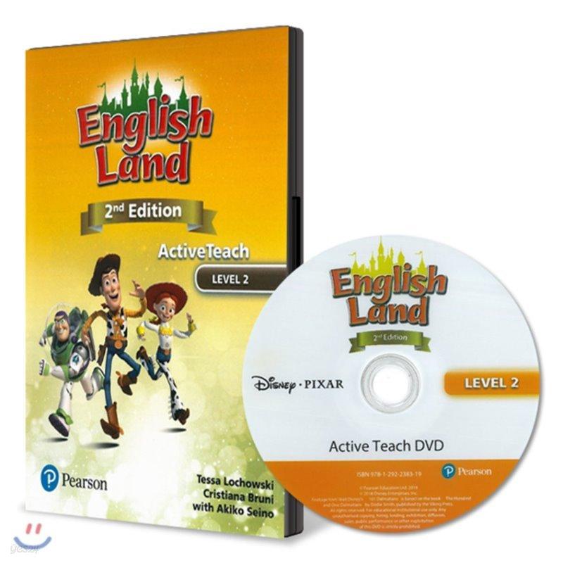 English Land 2/E Level 2 :  Active Teach DVD