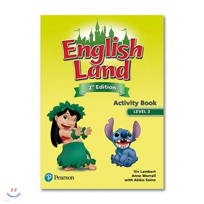English Land 2/E Level 3 :  Activity Book