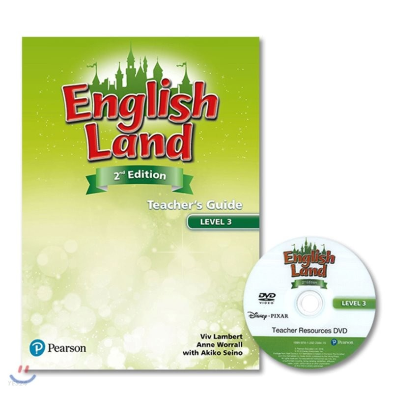 English Land 2/E Level 3 :  Teacher's Guide with Resources DVD